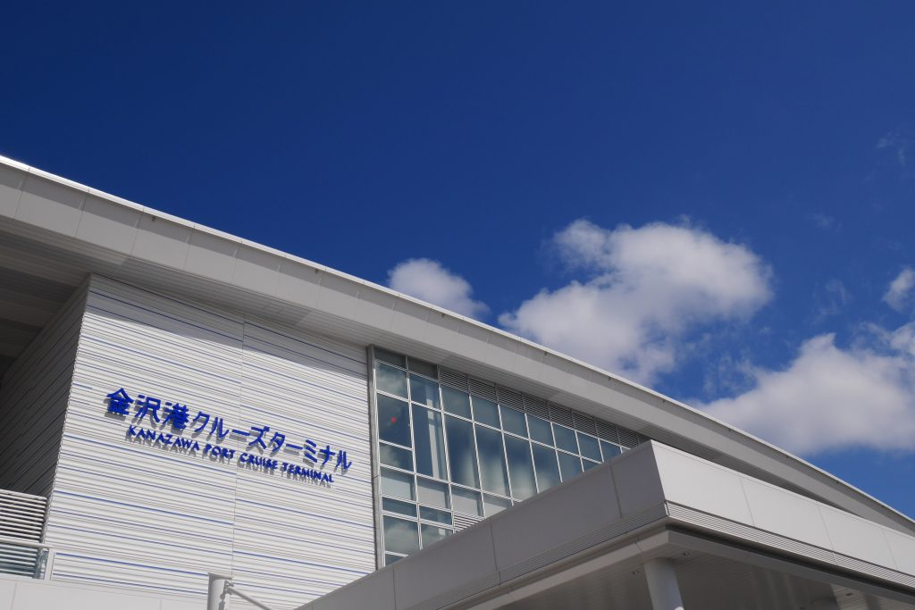 Photo: 金沢港クルーズターミナル
