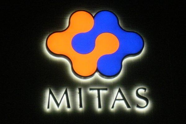 Photo:ミタス